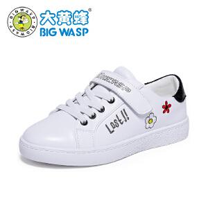 大黄蜂童鞋 2018春季女童板鞋小孩鞋子儿童小白鞋中小童4-8-11岁