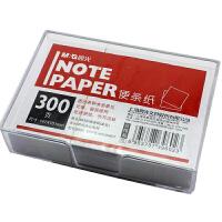 晨光文具 APYPA607大号便签盒 便签座便签纸空白便条纸便签条