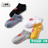 小虎宝儿旗舰店童装男童棉袜子变形金刚儿童短袜中大童船袜夏季袜变形金刚