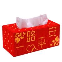 家居十字绣套件立体绣毛线绣纸巾盒抽纸盒一路平安手工汽车车载装饰 图片色