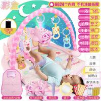 ?脚踏钢琴婴儿健身架器新生儿宝宝音乐游戏毯玩具0-1岁3-6-12个月