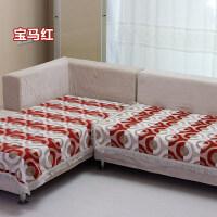 木儿家居 布艺沙发垫防尘罩四季可用洛卡小镇沙发垫