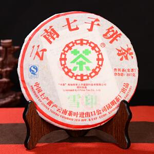 【14片两提一起拍】2007年中茶牌雪印古树生茶357克/片