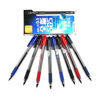 橘林黑珍珠中性笔J-505签字笔水笔办公学生考试笔中性笔0.5mm
