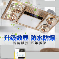 【支持礼品卡】浴霸 集成吊顶多功能嵌入式灯暖LED灯卫生间四灯取暖三合一 m7w