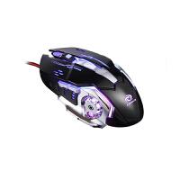 凯迪威 CM20宏设置自定义游戏鼠标 金属加重八键牧马人LOL/CF机械鼠标
