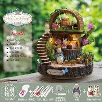 diy小屋奇幻森林手工制作拼装模型玩具房子送男友女生日创意礼物