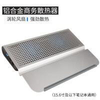 笔记本散热器底座苹果华为联想小米静音排风扇13寸降温支架14水冷