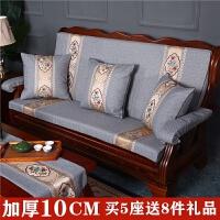 实木沙发垫带靠背加厚海绵连体红木沙发坐垫三人座老式冬季沙发垫