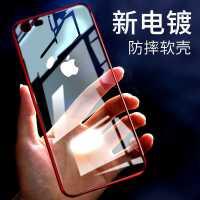 �O果6splus手�C��iPhone6套i6p透明女新款硅�z���ipone6s全包防摔男款潮牌sp超薄六�r尚��性��意ip6