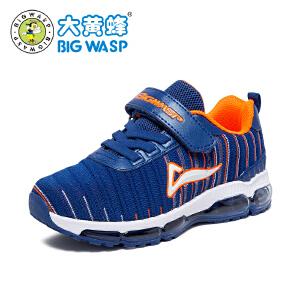 大黄蜂童鞋男童运动鞋2018春季新款儿童气垫鞋男童透气跑步鞋波鞋