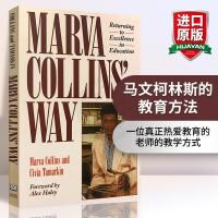 华研原版 马文柯林斯的教育方法 英文原版 Marva Collins' Way:Updated 英文版亲子育儿书籍 马