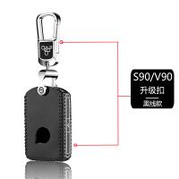 20180823064731535沃尔沃s90钥匙包 xc90 V90钥匙包沃尔沃真皮钥匙包钥匙扣壳 改装