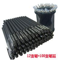 中性笔批发考试办公文具碳素笔0.5水性笔芯黑笔学生笔签字笔