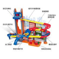 拼装合金玩具车套装儿童男孩轨道车滑滑梯大型跑道竞速 套装轨道车 含合金车1个