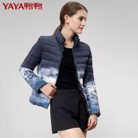 鸭鸭2015新品冬装羽绒服女短款时尚印花加厚 商场同款正品B-5530