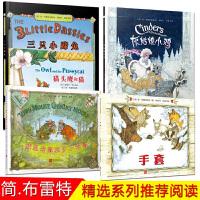 简・布雷特系列硬壳套装全5册 手套 城里老鼠和乡下老鼠 猫头鹰和猫 灰姑娘小鸡 亲子本故事书籍幼儿早教启蒙图画书圣诞故