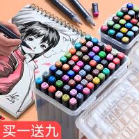 得力马克笔套装小学生用彩色绘画24色36色儿童无毒初学者正品装48色60色双头动漫标准画画手绘服装设计专用笔