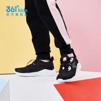 【抢购叠券预估价:120.5】361童鞋官方女童运动跑鞋2021秋季新款透气中大女童鞋子N82133506