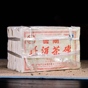 【8片一起拍 】2007年中茶7581砖熟茶 普洱茶老茶   250克/片