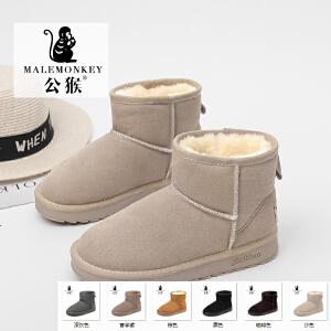 公猴真皮爆款雪地靴男短筒新款短靴冬季舒适时尚中筒棉鞋保暖男靴大码454647码