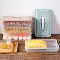 多层冰箱保鲜盒厨房透明杂粮储物盒家用可叠加塑料食物水果收纳盒