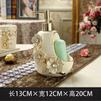 创意新婚牙刷漱口杯装 卫浴五件套卫生间欧式陶瓷浴室洗漱套装用品