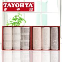 TAYOHYA多样屋 英格兰3面巾礼盒 纯棉100%