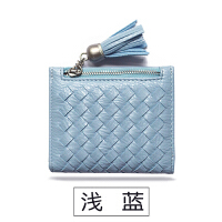 女士小钱包女短款新款日韩薄版学生两折叠迷你简约编织零钱包皮夹 浅蓝色 收藏优先发货
