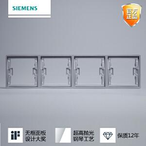 西门子开关插座面板睿致钛银边开关插座四联连体边框多联边框面板