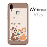 vivoNex后指纹手机壳vivonexa防摔nex硅胶vivonxea保护套NEXa时尚