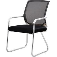 办公椅子简约宿舍座椅麻将椅凳子靠背舒适电脑椅家用办公室会议椅