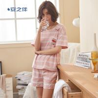 安之伴睡衣女春秋20年新品纯棉印条女士睡衣可外穿家居服套装