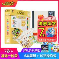 逻辑狗小学基础版7岁以上第一阶段(6本题册+10钮操作板)儿童思维训练男孩女孩益智数学习早教机玩具卡