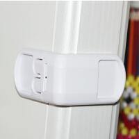 10个只防止小孩防止宝宝开抽屉锁柜子固定器儿童锁扣柜门卡扣SN5051 白色