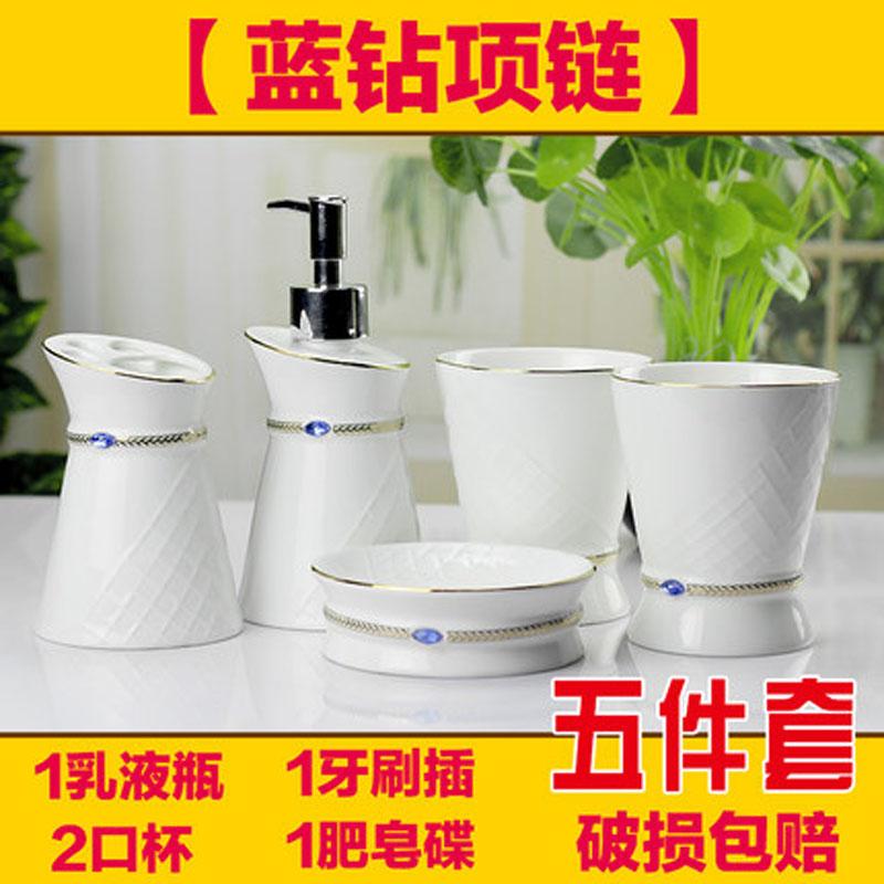 陶瓷卫浴五件套漱口杯套装 洗漱套件浴室用品五件套