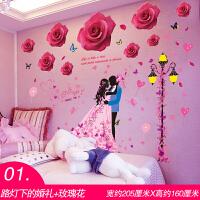 婚房装饰品创意婚庆结婚玫瑰花贴纸卧室布置温馨贴画墙贴墙纸自粘 01主图款 两套组合 加大