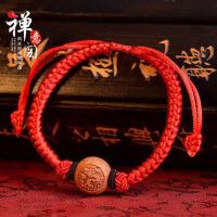 桃木木雕儿童饰品压惊桃核雕刻十二生肖红绳手链