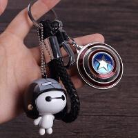 汽车钥匙扣钥匙挂件 腰挂圈环可爱大白创意钥匙链男士女款SN7466