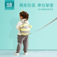 可优比儿童防走丢失带背包包宝宝书包1-3岁幼儿园男女童双肩包包