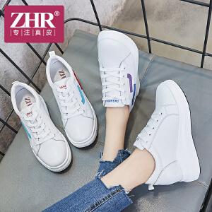 ZHR2018秋季新款内增高小白鞋高跟厚底休闲鞋平底单鞋真皮女鞋子