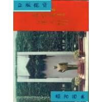 【二手旧书9成新】周恩来诞辰100周年金质纪念龙卡 /中国建设银行