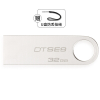 Kingston 金士顿 DataTraveler SE9 32G U盘 (DTSE9H/32GB)DT SE9H 3
