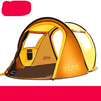 帐篷户外3-4人全自动二室一厅2人速开帐篷海边帐篷野营