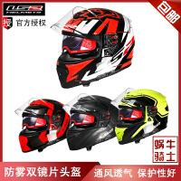 摩托车头盔男女士全覆式双镜片跑赛车盔四季防雾全盔蓝牙FF390