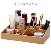 创意竹木质化妆品收纳盒家用桌面护肤品化妆刷置物架梳妆台整理盒