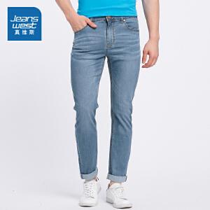 [尾品汇价:87.9元,20日10点-25日10点]真维斯牛仔裤男 夏装时尚街头boy修身小脚薄款牛仔裤子潮
