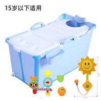 大宝宝可折叠洗澡桶 儿童浴桶 泡澡桶 洗澡盆 婴儿浴盆游泳池
