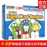 丽声我的第一套英文视觉词读本 配光盘 可点读套装共26册识字3-6-7-8岁幼少儿童双语读物英语启蒙幼小衔接英文语绘本