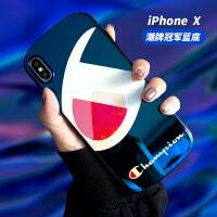 苹果x手机壳潮牌iphone78plus蓝光6s弧形xsmax情侣iphonex男女款苹果6硅胶全包 防摔弧形盾- 苹